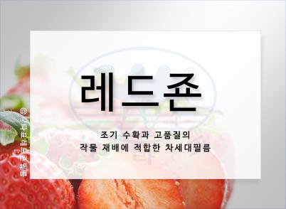 sub_top_hou06_kr